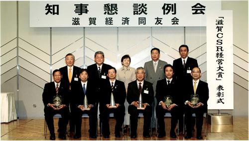 03表彰式
